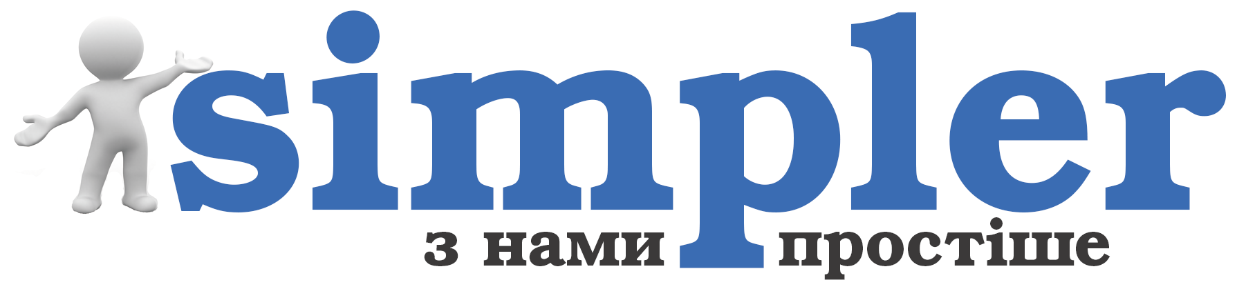 simpler.kiev.ua